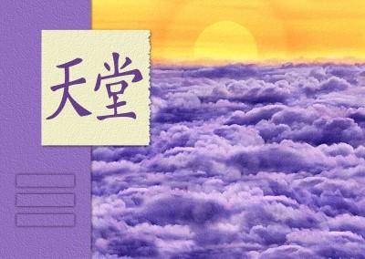 Feng Shui Heaven
