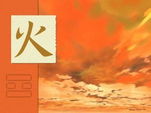 Feng Shui Fire